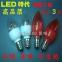 Энергосберегающие светодиодные лампы E12 / E14 / E27  - 5