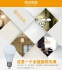 Лампа светодиодная шар LED-E27-5730 (101-214) - 4