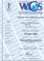 Ручной станок для обжима РВД SAMWAY P16HP (108-135) - 13