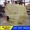 Роторное дробильное оборудование - 3