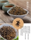 Красный чай Jinjun Mei в подарочной упаковке (121-100) - 8