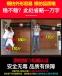Тренажер для боевых искусств BILLNA - BN-S6 (131-103) - 4