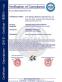 Ручной станок для обжима РВД SY-90S 51mm (108-128) - 7