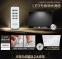 Люстры Plymouth Dili Lighting LED-PLD-3090 эксклюзивный продукт (101-230) - 4