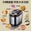 Многофункциональная хлебопечка Bear MBJ-A10R2 (119-107) - 2