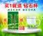 Зеленый чай Qing Cheng Tang Longjing tea (121-101) - 8