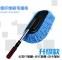 Телескопическая швабра для мытья автомобиля Dreamcar - xzm0001 (131-107) - 3