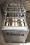 Машина для очистки яиц перепелиных JTBK-8000 (111-128) - 5