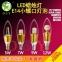 Лампа пожаробезопасная с металлическим корпусом LED-E14-3W-5730 (101-216) - 2