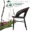 Столик и четыре кресла из ротанга Sunco (132-103) - 9