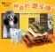 Косточки для чистки зубов Mr.Bear (128-107) - 2