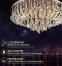 Хрустальные люстры Plymouth Dili Lighting 7018 (101-226) - 3