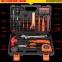 Набор инструментов JIUKE - jyzt12 (131-109) - 10