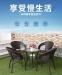 Столик и четыре кресла из ротанга Sunco (132-103) - 1