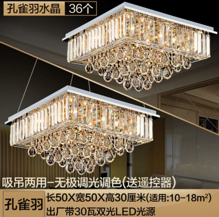 Люстра Plymouth Dili Lighting - Crystal Peacock feather LED-9083 (101-229) - 29093