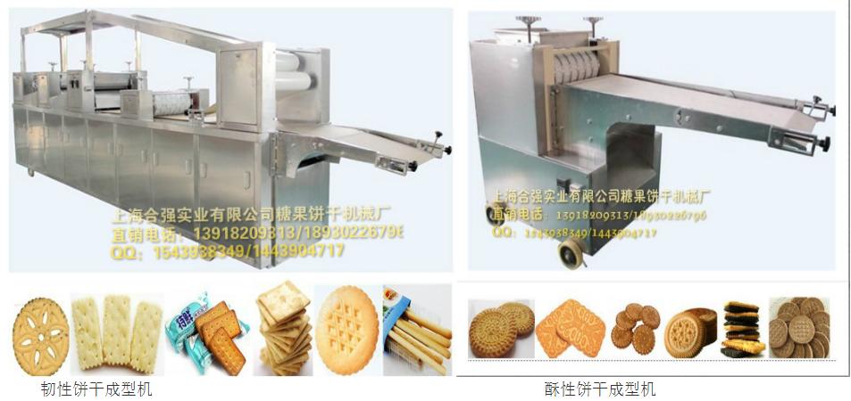 Конвейер для производства печенья ковшовый элеватор курсовая