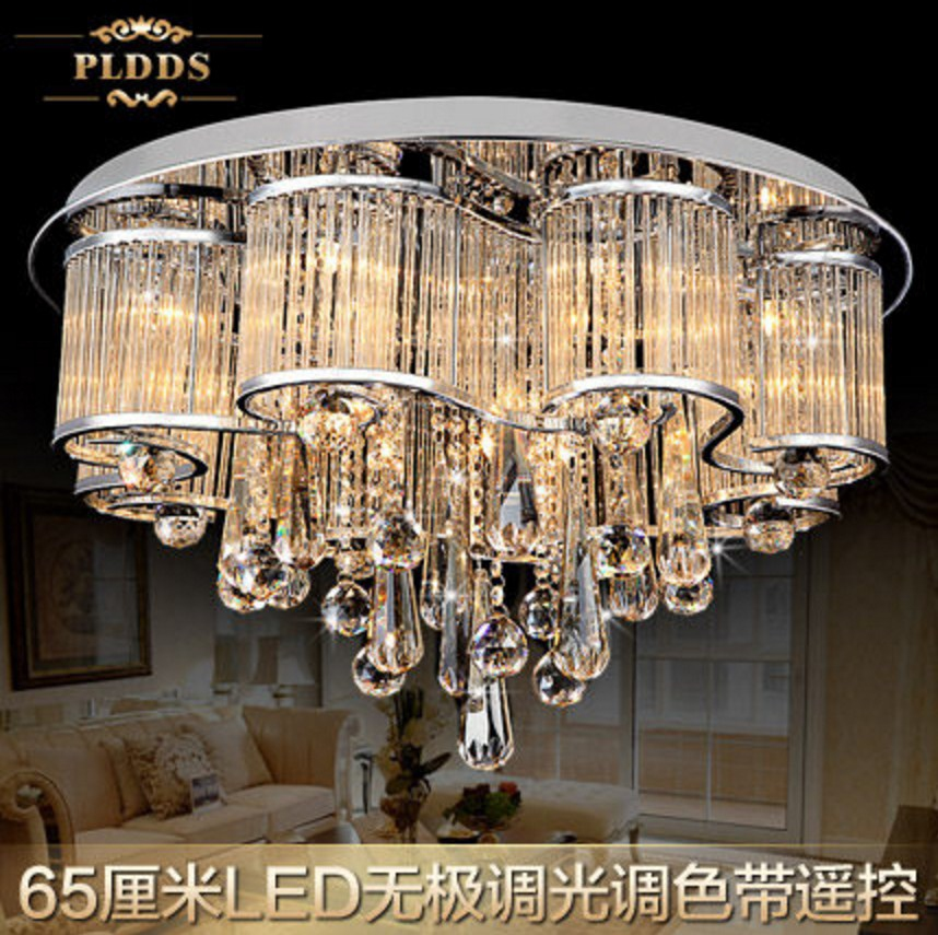 Люстра Plymouth Dili Lighting LED-7011 (101-242) - 29106